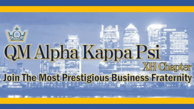 Lay the Foundations for your Future with Alpha Kappa Psi!